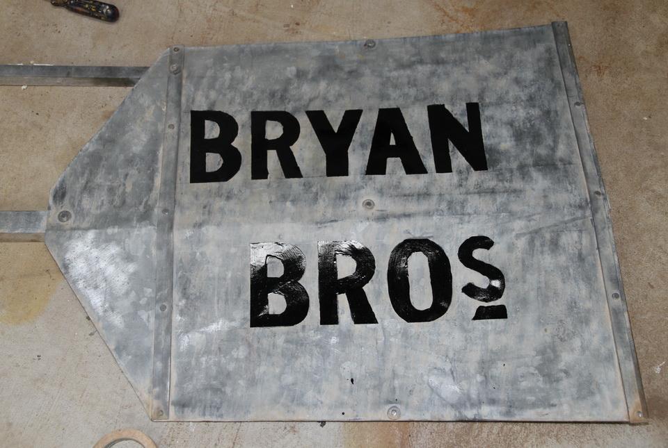 Bryan Vane
